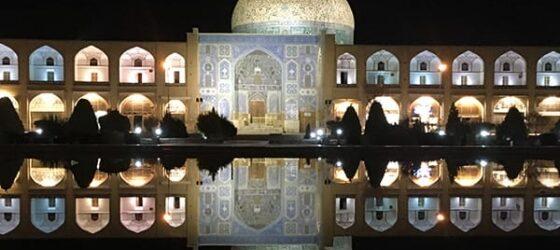 Racconto di Viaggio Iran Lobba