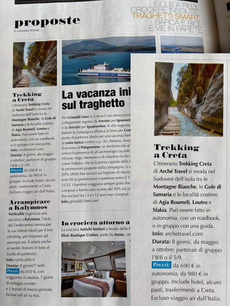 in-viaggio-mondadori-arche-travel-specialista-isole-greche