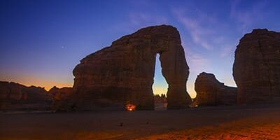 Blog di Viaggio Arabia Saudita - regole covid arabia saudita